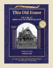 This Old House Vol. 2 front